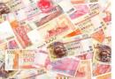 港幣會否貶值?